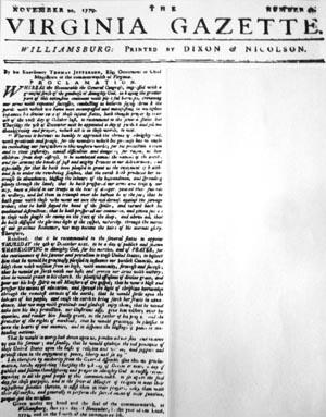 proclamations-Q1-5