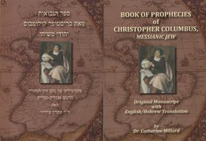 13. Book of Prophecies of Christopher Columbus, Messianic Jew