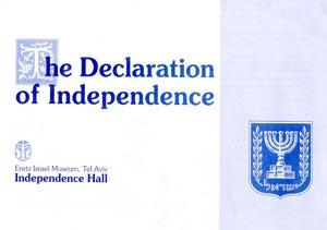 israel-declaration-1