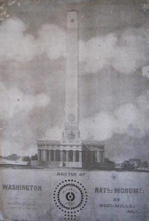 monument-design-1
