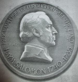 salomon-4